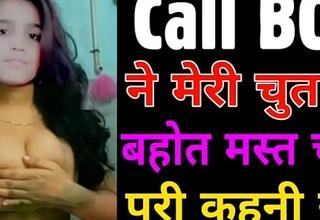Hindi po